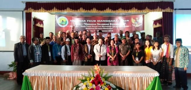 """""""Gerakan Selebrasi Kerukunan"""", Pada Seminar Bersama Forum Kerukunan Umat Beragama Manggarai Raya"""