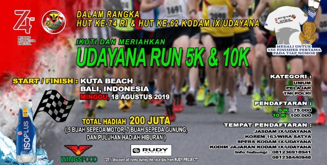 """""""UDAYANA RUN 5K & 10K"""""""